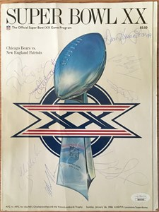 1985 Chicago Bears autographed Super Bowl 20 program (Walter Payton Mike Ditka Dave Duerson Willie Gault Jim McMahon Mike Singletary)
