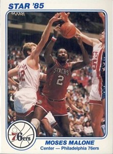 1985 Star Philadelphia 76ers 5x7 Supers 10 card set (Charles Barkley Julius Erving Moses Malone)