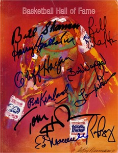 1991 Basketball Hall of Fame Yearbook autographed by Rick Barry Tom Heinsohn Ed Macauley Bill Sharman Bill Walton Lenny Wilkens