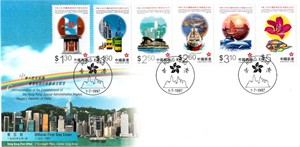 1997 Hong Kong Reunification with People's Republic of China First Day Cover