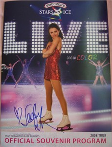 2008 Stars On Ice cast autographed program (Sasha Cohen Todd Eldredge Ilia Kulik Yuka Sato Michael Weiss)