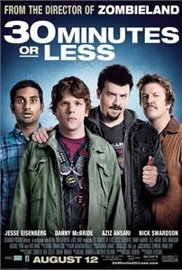 30 Minutes or Less mini movie poster (Jesse Eisenberg Nick Swardson)