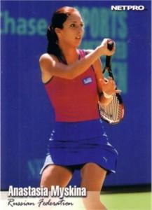Anastasia Myskina 2003 Netpro Rookie Card