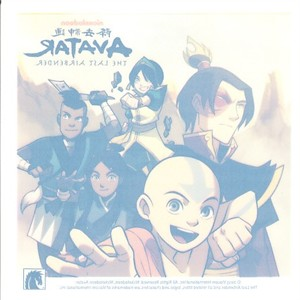 Avatar The Last Airbender 2013 Dark Horse Comics decal or sticker