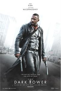 Dark Tower mini 11x17 set of 2 movie posters (Idris Elba Matthew McConaughey)