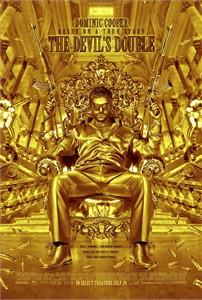 Devil's Double full size 27x40 inch movie poster (Dominic Cooper)