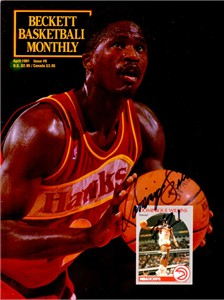 Dominique Wilkins autographed Atlanta Hawks 1991 Beckett Basketball magazine (full name signature)