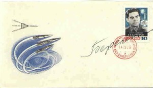 Georgy Beregovoy autographed 1968 USSR Soyuz 3 First Day Cover