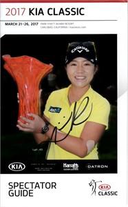 Lydia Ko autographed 2017 LPGA Kia Classic spectator guide