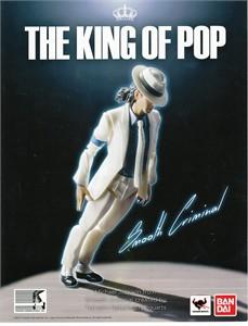 Michael Jackson The King of Pop Bandai action figure 2014 Comic-Con promo sell sheet