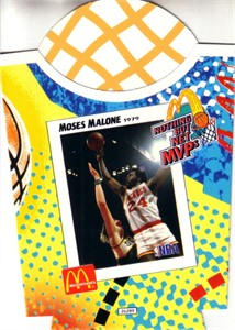 Moses Malone Houston Rockets 1994 McDonald's Nothing But Net MVPs french fry container