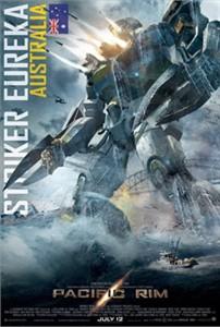 Pacific Rim 2013 Wondercon Striker Eureka promo 13x20 inch movie poster