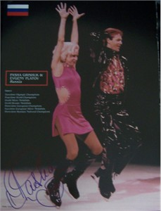 Pasha Grishuk autographed 11x14 ice dancing photo