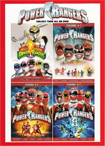 Power Rangers 2015 San Diego Comic-Con 5x7 promo postcard