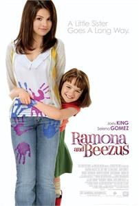 Ramona and Beezus mini movie poster (Selena Gomez)