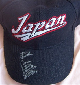 Sadaharu Oh autographed Japan World Baseball Classic cap