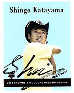 Shingo Katayama autographed Nike Golf card