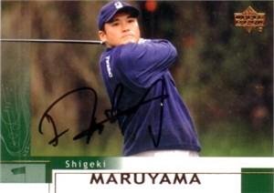 Shigeki Maruyama autographed 2002 Upper Deck golf card