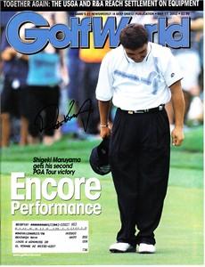 Shigeki Maruyama autographed 2002 Golf World magazine