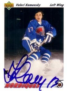 Valeri Kamensky autographed Quebec Nordiques 1991-92 Upper Deck Rookie Card