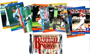 14 1993 BBM Japanese baseball cards (opened foil pack)
