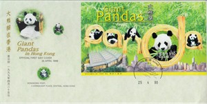 1999 Hong Kong Giant Pandas First Day Cover