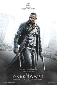 Dark Tower mini 11x17 set of 2 movie posters (Idris Elba Matthew McConaughey)