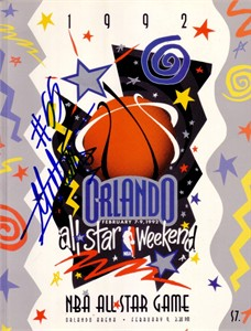 Dikembe Mutombo autographed 1992 NBA All-Star Game program