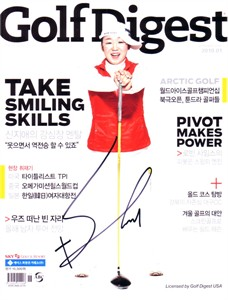 Jiyai Shin autographed Golf Digest Korea magazine cover 8x10 photo