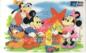 Mickey Mouse Minnie Mouse Goofy Pluto 1994 Chinese SAMPLE TeleAsia phone card