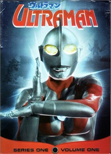 Ultraman Series One Volume One 3 DVD boxed set LIKE NEW